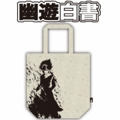 幽遊白書 トートバッグ 手提げバッグ 「飛影」 注目アニメグッズ (ORYH)