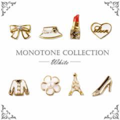 【メール便可】ネイルオンジュエリー【126】モノトーンコレクション ホワイト