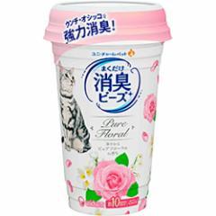 猫トイレまくだけ香り広がる消臭ビーズ やさしいピュアフローラルの香り 450ml