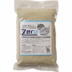 ZERO 脱臭力に特化したハリネズミ用浴び砂(デグー、ジリスその他小動物用) 650g