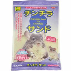 チンチラサンド 1.5kg