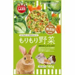 【通販限定】ミニマルフード ごちそうシリーズ もりもり野菜 180g