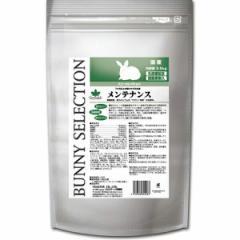 【通販限定】バニーセレクション メンテナンス 3.5kg