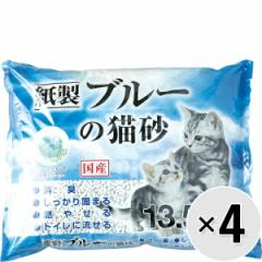 【送料無料】【ケース販売】ブルーの猫砂 13.5L×4袋