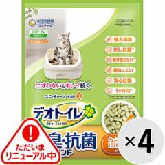 【ケース販売】1週間消臭・抗菌 デオトイレ 飛び散らない消臭・抗菌サンド 4L×4袋