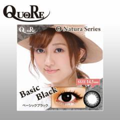 カラコン 1ヶ月用 1枚入り×2箱 度あり クオーレ ベーシックブラック Quore Nature series 14.5mm