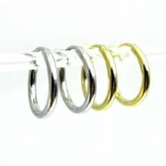 シンプルな地金フープ イヤリング シルバー ゴールド 直径20ミリ