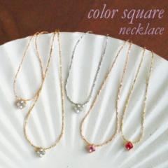 カラーミニぷちキューブが胸元で輝くネックレス 5種類から選べるよ! ペンダント ネックレス