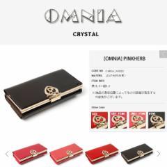 【OMNIA レディース 長財布】 かわいい 財布 omnia 本革 財布 長財布 札入れ 可愛い かわいい 小銭入れあり レザー omnia