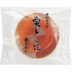 【送料無料】和楽の里栗どら焼6個入 [米屋(よねや)]