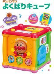 アンパンマンよくばりキューブ [幼児玩具] (4971404312548)