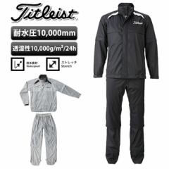 【レイン系】【TSMR1395】Titleist-タイトリスト- MENS (メンズ) プロモデル レインスーツ(上下セ