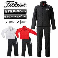 【レイン系】【TSMR1592】Titleist-タイトリスト- MENS (メンズ) レインスーツ(上下セット)【レイ