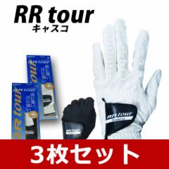 【3枚セット】キャスコ(Kasco)ゴルフグローブ メンズ 左手 スエード 合皮/ゴルフ グローブ 左 左手用 キャスコ