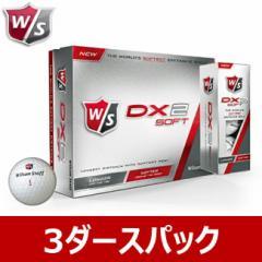 【3ダースセット】【柔っ!!コンプレッション29】【2015年新発売!!】WILSON STAFF-ウィルソン スタッフ