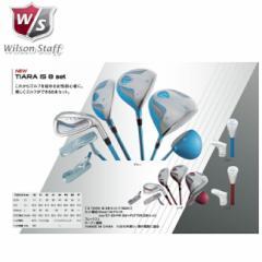 WILSON STAFF/ウィルソン スタッフ TIARA IS 8 set ティアラ IS クラブ 8本セット(#1、