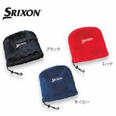 【ヘッドカバー系】【GGE-S120I】DUNLOP-ダンロップ- SRIXON-スリクソン- アイアン用ヘッドカバー【