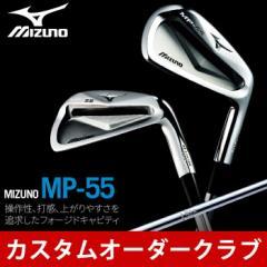 【カスタムクラブ】MIZUNO-ミズノ- MP-55 アイアン 単品1本(#4)【ゴルフクラブ】