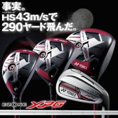 【2016年モデル】ヨネックス ゴルフクラブセット ゴルフセット メンズ 上級者 初心者 ゴルフ クラブセット 男性用