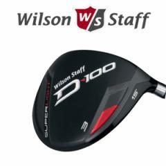 WILSON-ウィルソン D-100 フェアウェイウッド Matrix OZIK HD5.1シャフト【ゴルフ用品】 |