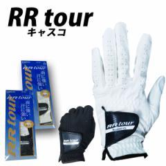 【単品】キャスコ(Kasco)ゴルフグローブ メンズ 左手 スエード 合皮/ゴルフ グローブ 左 左手用 キャスコゴルフ