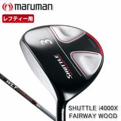 【レフティーモデル】マルマン-maruman- SHUTTLE i4000X LEFTY FAIRWAY WOOD シ
