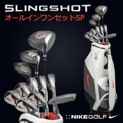 ナイキ ゴルフクラブセット ゴルフセット メンズ 初心者 フルセット ゴルフ クラブセット 男性用 NIKE SLING