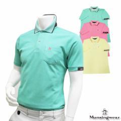 ◆【2014年春夏モデル】Munsingwear-マンシングウエア- MENS SG1700(メンズ)半袖ポロシャツ【ト