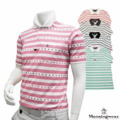 ◆【2014年春夏モデル】Munsingwear-マンシングウエア- MENS SG1709(メンズ)ボーダー×スタープ