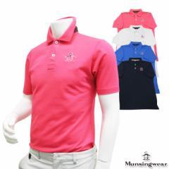 ◆【2014年春夏モデル】Munsingwear-マンシングウエア- MENS SG1713(メンズ)半袖ポロシャツ【ト