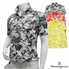 ◆【2014年春夏モデル】Munsingwear-マンシングウエア- MENS SG1732(メンズ) リーフプリント