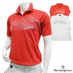 ◆【2014年春夏モデル】Munsingwear-マンシングウエア- MENS SG1734(メンズ) 半袖ポロシャツ【