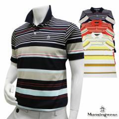 ◆【2014年春夏モデル】Munsingwear-マンシングウエア- MENS SG1737(メンズ) 半袖ポロシャツ【