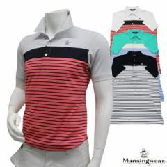◆【2014年春夏モデル】Munsingwear-マンシングウエア- MENS SG1739(メンズ) 半袖ポロシャツ【