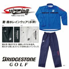 ブリヂストン-BRIDGESTONE- MENS 85G02(メンズ) SUIZING 水神 スイジン レインパンツ【ブ
