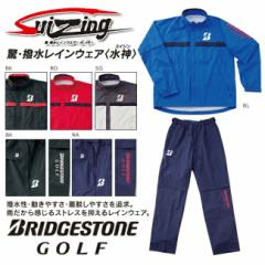 ブリヂストン-BRIDGESTONE- MENS 85G03(メンズ) SUIZING 水神 スイジン レインスーツ レ