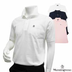 ◆【2014年春夏モデル】Munsingwear-マンシングウエア- MENS XSG1579KN(メンズ) 半袖ポロシ