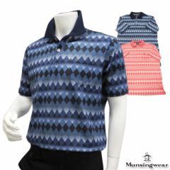 ◆【2014年春夏モデル】Munsingwear-マンシングウエア- MENS XSG1586TB(メンズ) 半袖ポロシ