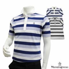 ◆【2014年春夏モデル】Munsingwear-マンシングウエア- MENS XSG1591(メンズ) ボーダー柄 半