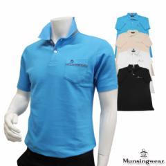 ◆【2014年春夏モデル】Munsingwear-マンシングウエア- MENS XSG1594(メンズ) 半袖ポロシャツ