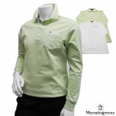 ◆【2014年春夏モデル】Munsingwear-マンシングウエア- MENS SG1232(メンズ) 長袖シャツ【トッ