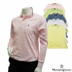 ◆【2014年春夏モデル】Munsingwear-マンシングウエア- MENS SG1236(メンズ) 長袖シャツ【トッ