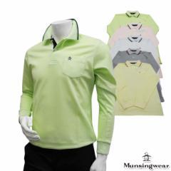 ◆【2014年春夏モデル】Munsingwear-マンシングウエア- MENS SG1237(メンズ) 長袖シャツ【トッ
