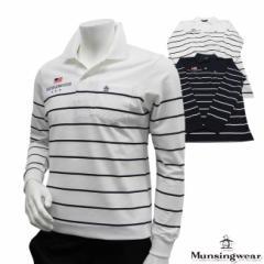 ◆【2014年春夏モデル】Munsingwear-マンシングウエア- MENS SG1242(メンズ) 長袖シャツ【トッ