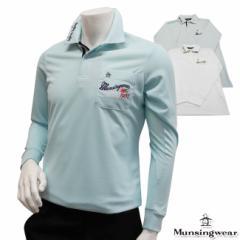 ◆【2014年春夏モデル】Munsingwear-マンシングウエア- MENS SG1245(メンズ) 長袖シャツ【トッ