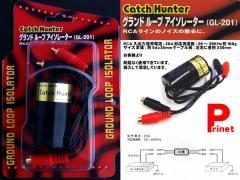 Catch Hunterグランドループアイソレーター  GL-201 /