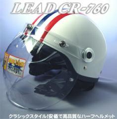 CROSS  イヤーカバーとシールド付バイク用クラシックハーフヘルメット  ホワイトレッド  サイズ57-60cm /