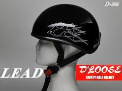 【リード工業】激安ビンテージ・半ヘル  D'LOOSE ...