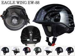 】ハーフヘルメット  イーグルウイングミリタリースタイル  ブラックフレアEW-88GR-BK-FL /