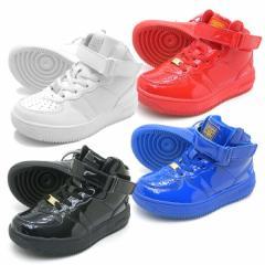 【送料無料】ビジョン キッズ ハイカットダンススニーカー VKO-502(16.0から23.0cm) MADISON HIマディソンハイダンス靴
